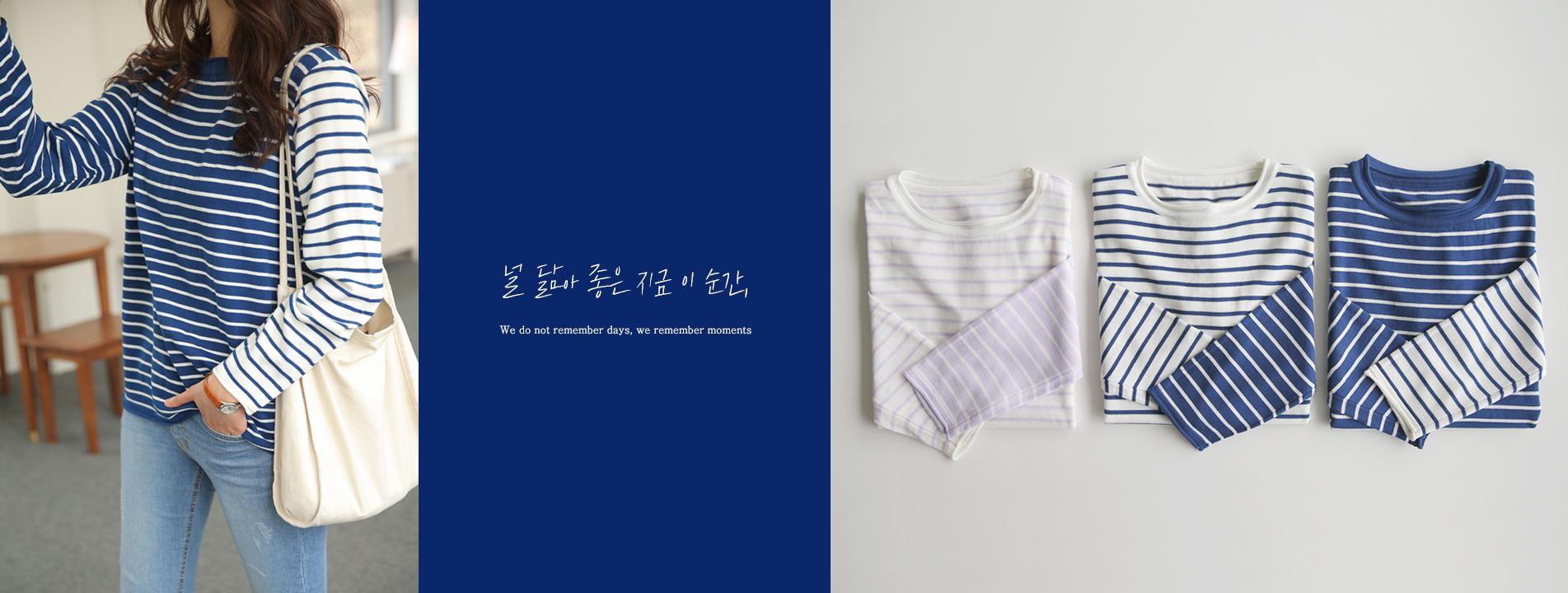 유닉S/T배색니트탑