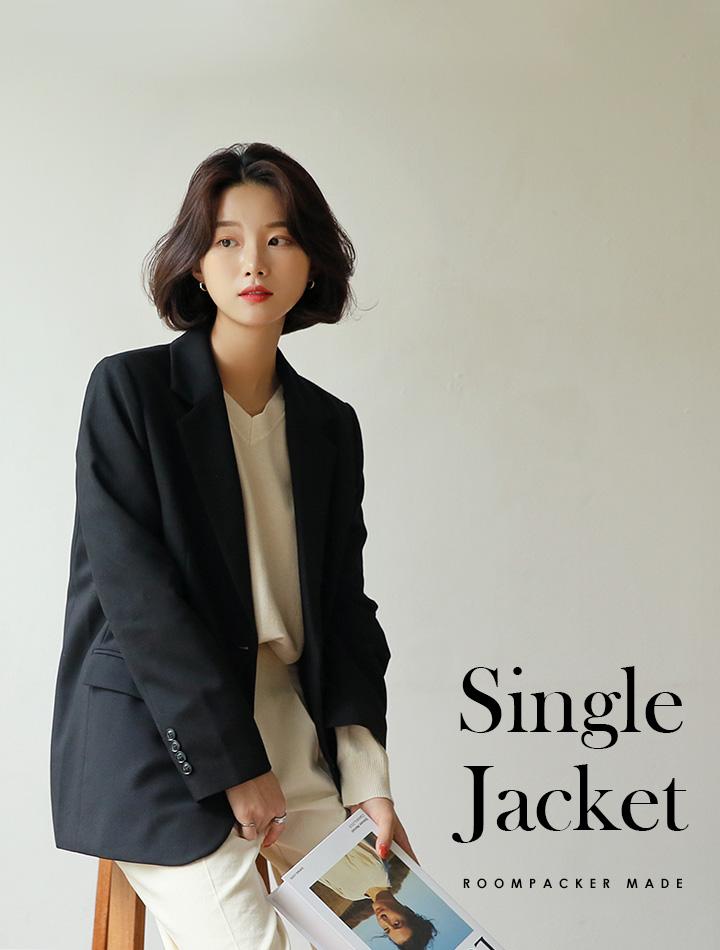 [R]슈엔 베이직 싱글자켓